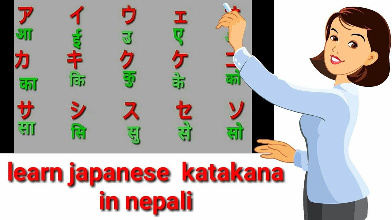 Hiragana – Learn Japanese