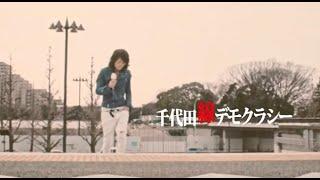 対バンツアー Grateful Year 2015「NOnsenSe MARkeT 1F」 5/10(日) 新宿...