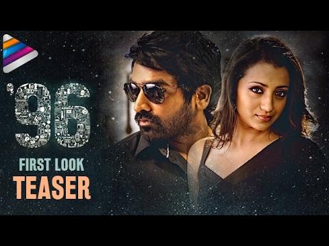 Vijay Sethupathi and Trisha Movie First Look Motion Teaser | 96 Movie First Look | Telugu Filmnagar