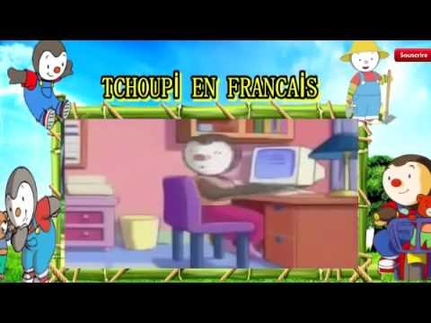 Tchoupi et doudou en francais le film youtube - Tchoupi et le poney ...