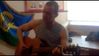 Армейские песни под гитару - Дочка с папой говорит