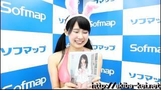 DVD「JKG89 returns」発売記念イベント。 DVDの内容は、セクシーだった...