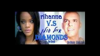 ריהאנה ואייל גולן | Diamonds - Avihay Zakzak Mashup