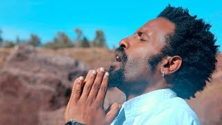 Jo Z Arkey - Sededley | ሰደድለይ - New Ethiopian Music 2019 (Official Video)