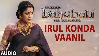 Irul Konda Vaanil Full Song (Audio) || Baahubali || Prabhas, Rana, Anushka, Tamannaah