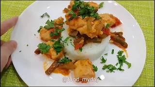 Индейка со стручковой фасолью и томатами