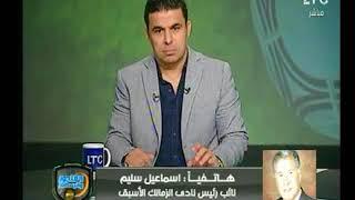 د. اسماعيل سليم مع خالد الغندور وشهادة حق في عضوية العتال