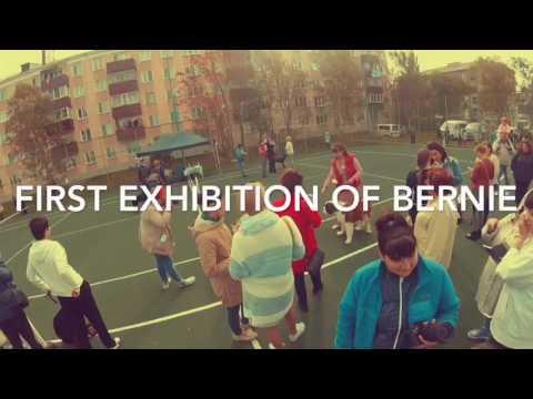First exhibition of Bernie, Sakhalin, Dolinsk 2016 25 ceptember