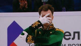 Дмитрий Алиев Короткая программа Мужчины Гран при по фигурному катанию 2020 21 Rostelecom Cup