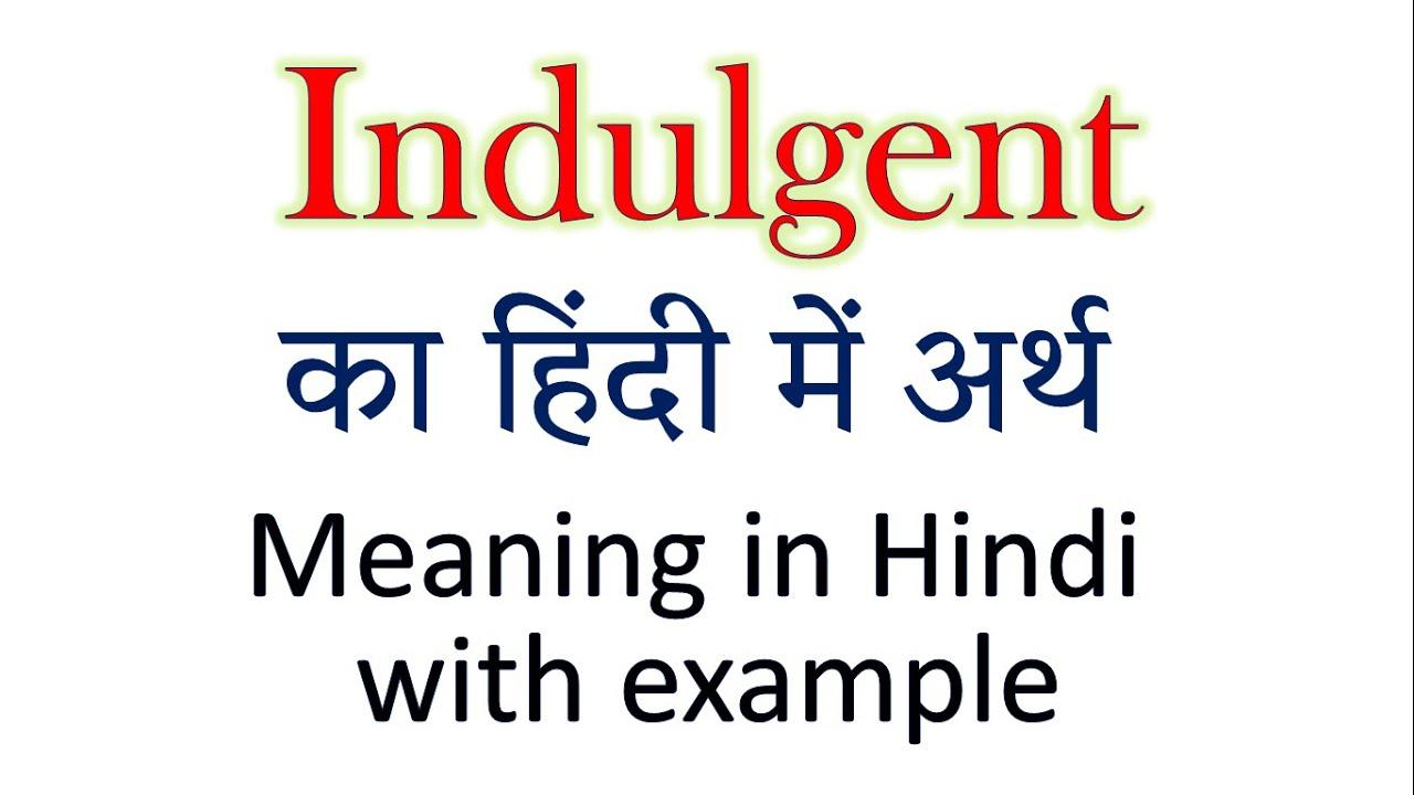 Indulgent meaning in Hindi   Explained Indulgent With Using Sentence