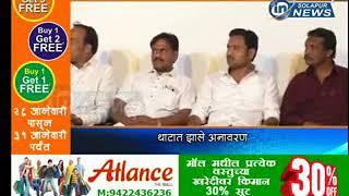 ashi-hi-amchi-college-journey-solapur