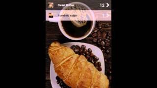 Обзор мобильного приложения для кафе Sweet Coffe в Виннице(В данном видео-обзоре рассматривается функционал мобильного приложения для замечательного кафе Sweet Coffe..., 2015-04-28T15:32:26.000Z)