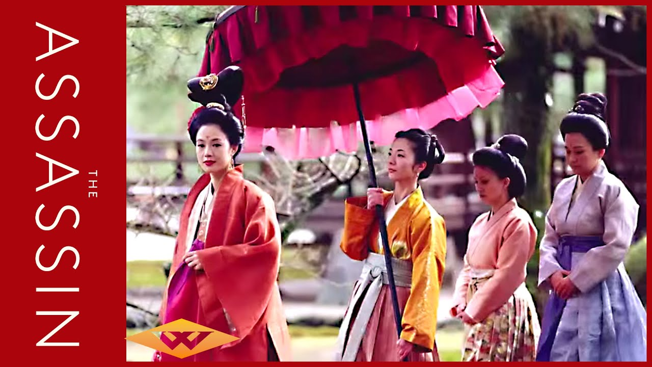 Martial Arts Movies: The Assassin (2015) Clip 1- Well Go USA