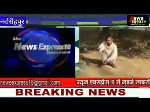जबलपुर मेडिकल हॉस्पिटल से भागा 50 हजार का इनामी आरोपी तेंदूखेड़ा के मदनपुर से गिरफ्तार