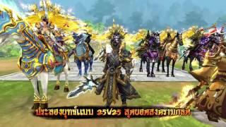 Kingdom Warriors Pre register