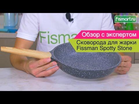 Посуда с каменным покрытием stoneline: плюсы и минусы