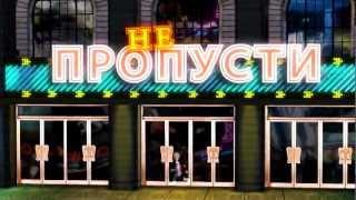 РЕСПУБЛИКА МЕЧТЫ 2012(, 2012-04-22T19:39:35.000Z)