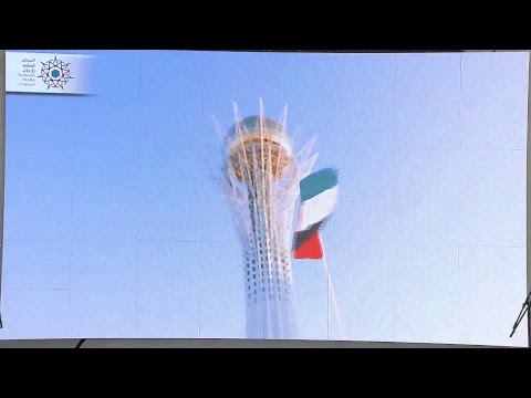 National Day of The United Arab Emirates