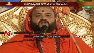 Sri Vidya Shankara Bharati Spiritual Speech At 2nd Day of Bhakthi TV Koti Deepothsavam