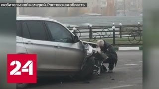 Авария под Ростовом: пьяный судья не заметил встречку - Россия 24