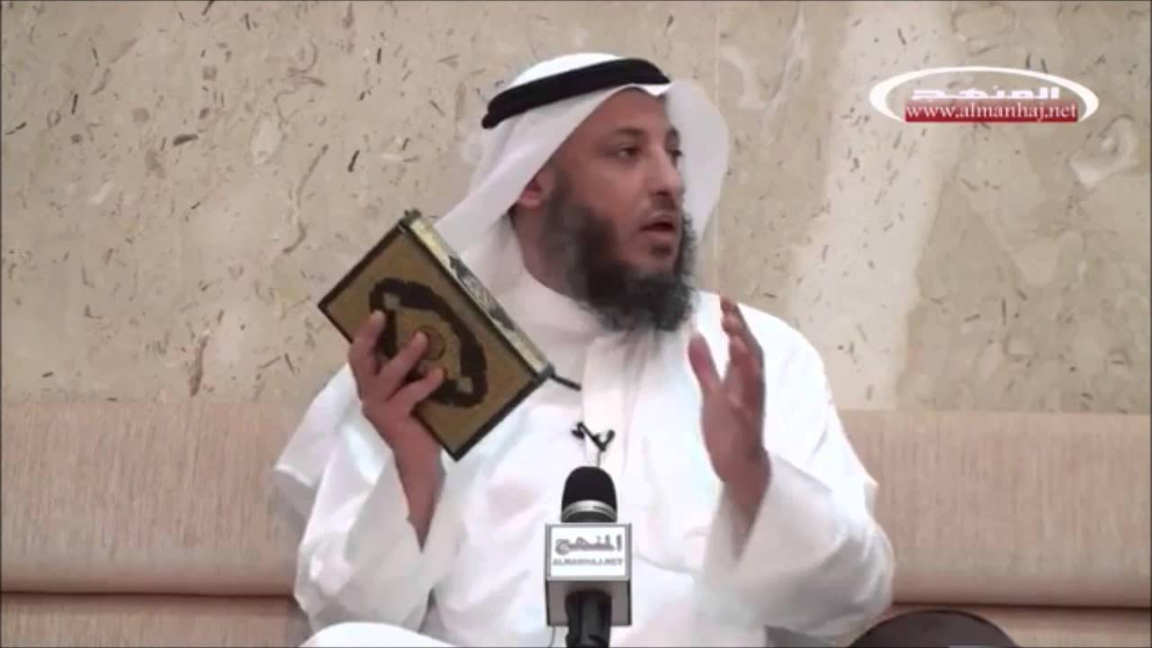تفسير سورة البلد كامل فضيلة الشيخ عثمان الخميس Youtube
