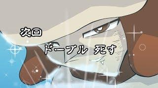 [LIVE] 【ポケモンUSM】ミラクル交換縛りでストーリー 四天王撃破編