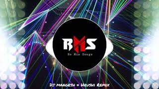 36 Nakhrewali ( Electro Dhol Mix ) - Dj Mangesh \u0026 Hrushi | Unreleased | RMS