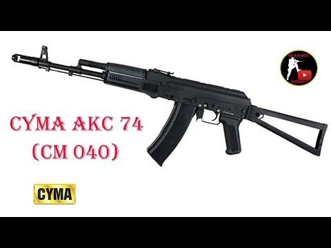 [ОБЗОР] CYMA - АКС 74 AKS 74 СМ040 AEG Airsoft (страйкбол)