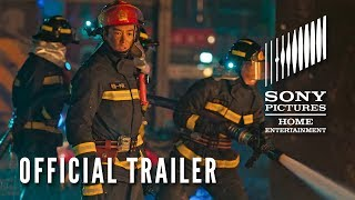 THE BRAVEST Official Trailer - On Digital 1/14