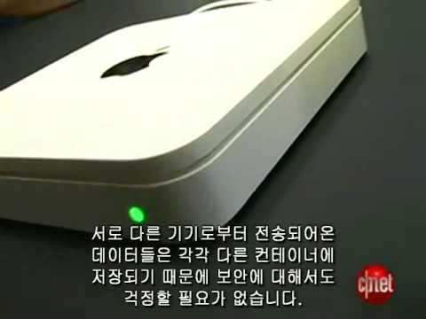 애플, 802.11n 무선 네트워크 백업 박스「타임캡슐」선봬