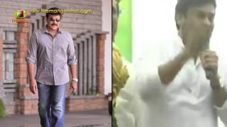 Chiranjeevi officially announces his 150th Film | Auto Johnny | Breaking News