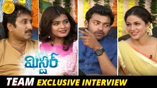 Mister Movie Team Exclusive Interview | Varun Tej | Lavanya Tripathi | Hebah Patel | Sreenu Vaitla
