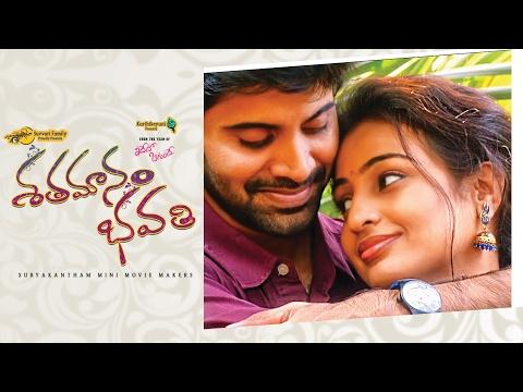 SATHAMANAM BHAVATHI    Latest Telugu Short Film    Directed by Kishorudu