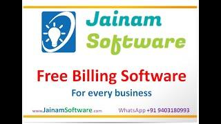 Free billing software   jainam