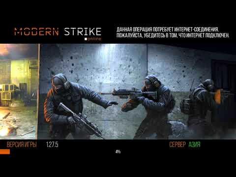 Открытие кейсов  и не много поиграем в Modern Strike Online
