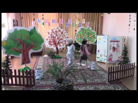 Детский садСолнышко  сказка Заюшкина избушка