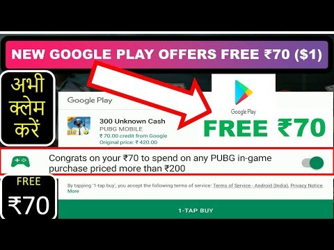 pubg google play reward
