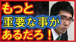 安室奈美恵さんの引退よりビッグニュースっていったい何なんでしょう・...