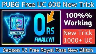 pUBG Free m 600 UC Kaise Paye || Free m UC Kaise Paye PUBG New Real Trick || 600 Free UC PUBG