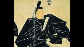 参照:公卿補任 画像:平 清盛ゆかりの人物・建造物・事象等 音楽:Lang...