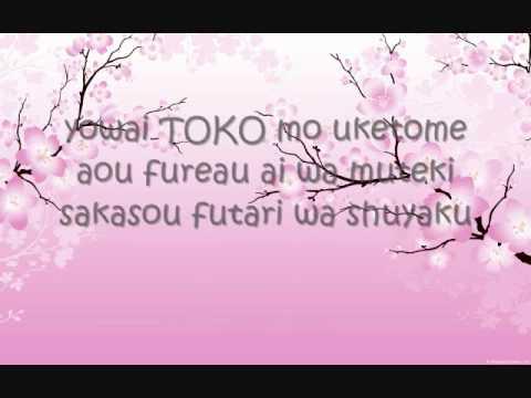 Chieco Kawabe--Sakura Kiss Japanese Lyrics (English translation in the description!)
