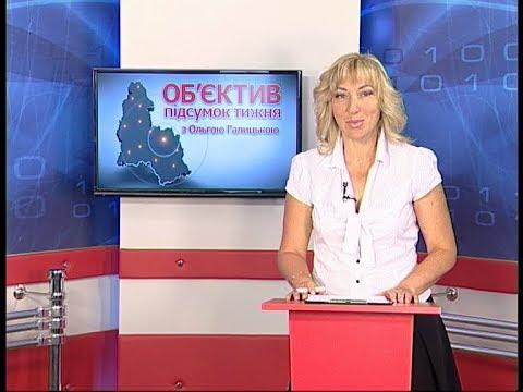 Телеканал ATV: Підсумки тижня.18 серпня 2018.