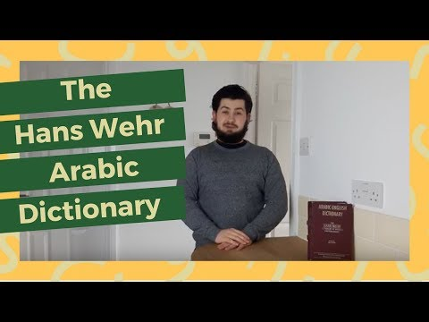 How to use the Hanswehr Arabic dictionary