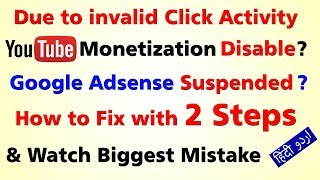 Monetization on this account has been disabled due to invalid click activity - How to Fix Urdu/Hindi