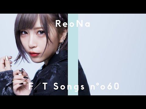 ReoNa - ANIMA / THE FIRST TAKE