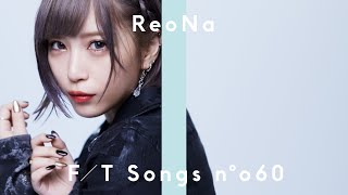 ReoNa - ANIMA / THE FIRST TAKE