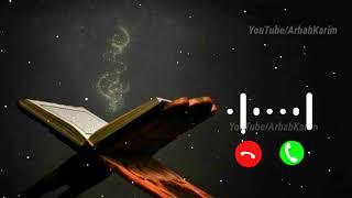 najam ringtone Islamic Ringtone  letest ringtone MP3 download ringtone najam ringtone MP3 ringtone