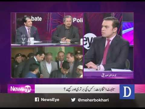 NewsEye - 06 February, 2018 - Dawn News