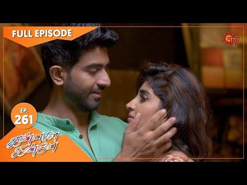 Kannana Kanne - Ep 261 | 09 Sep 2021 | Sun TV Serial | Tamil Serial