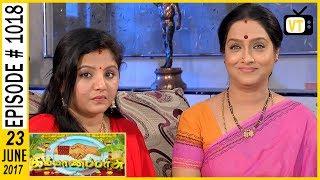 Video Kalyanaparisu - கல்யாணபரிசு - Tamil Serial | Sun TV | Episode 1018 | 23/06/2017 download MP3, 3GP, MP4, WEBM, AVI, FLV Juni 2017